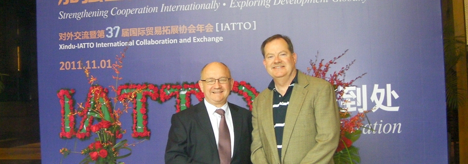 IATTO AWARDS - worldwide recognition for outstanding achievement in international trade training and education